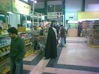 20060113161603-supermercado.jpg