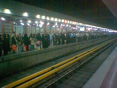 20060608085833-metro.jpg