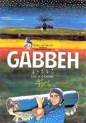 gabbeh.jpg