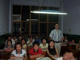 Mis alumnos chinos