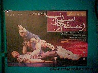 Rostam y Sohrab