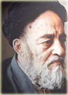 El filósofo Allameh Tabatabaei