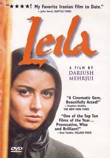 Leila, de Dariush Mehrjui