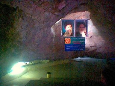La cueva de Alisadr