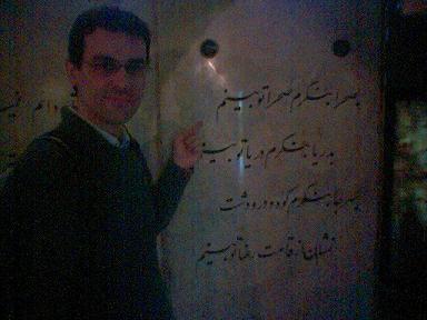 El poeta Baba Taher