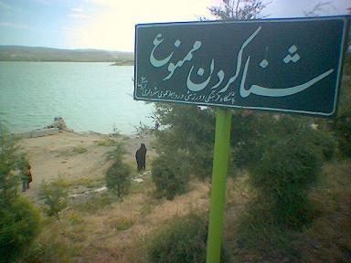 Prohibido nadar