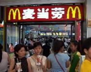 McDonnalización de China